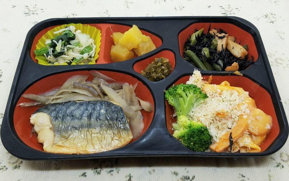 ワタミの宅食「まごころおかず」1食当たり税込616円