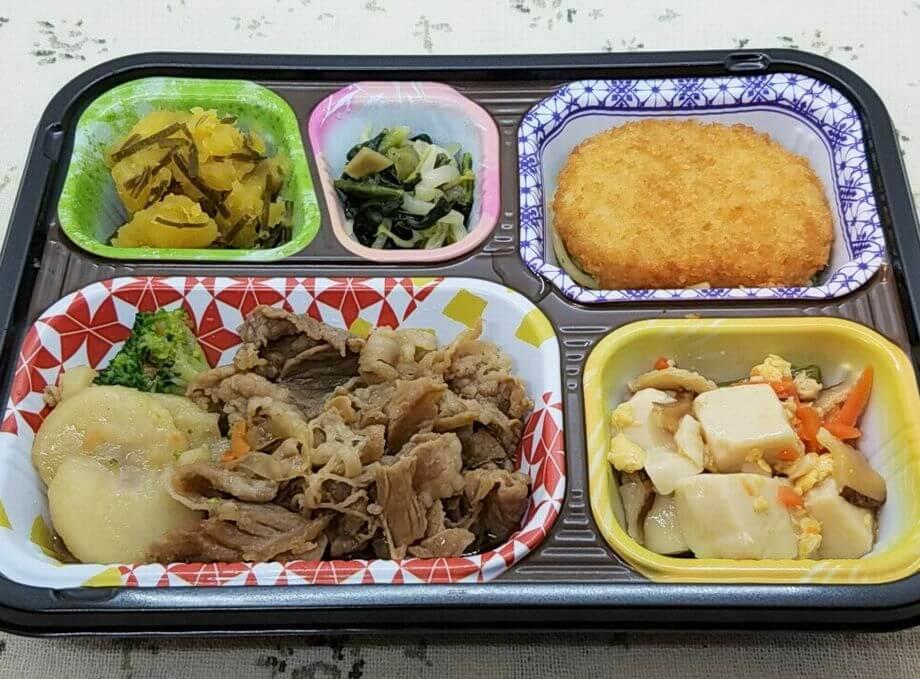 ワタミの宅食とコープの宅配弁当の味の比較