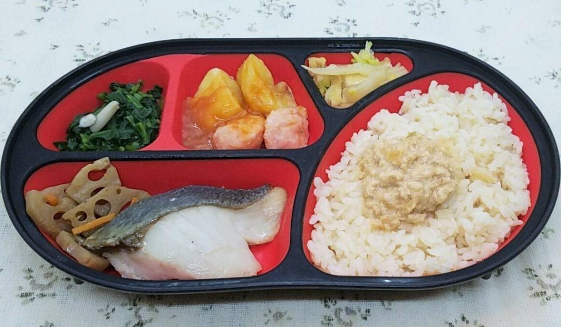 ワタミの宅食・まごころ御膳「銀ヒラスの塩こうじ焼きと生姜そぼろご飯」
