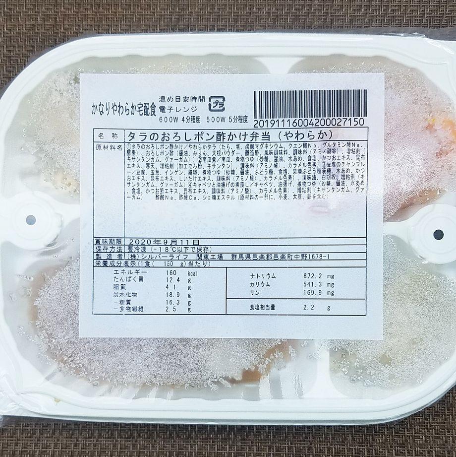 冷凍弁当を上手温める5つのコツ・水っぽさ