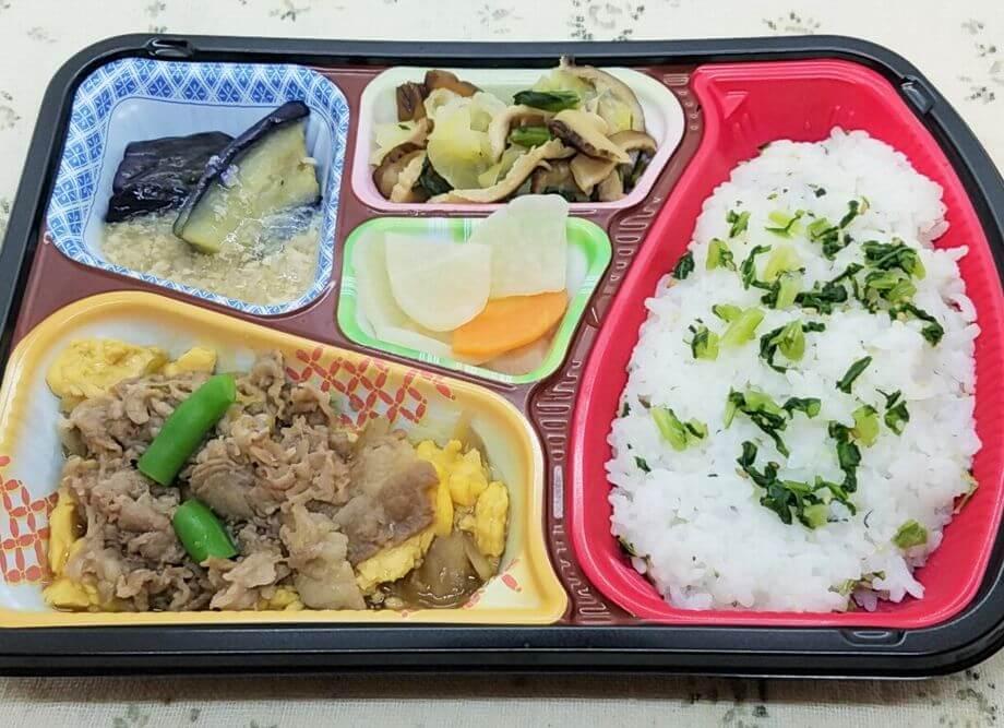 ワタミの宅食・まごころ御膳「牛肉の柳川風と菜飯」