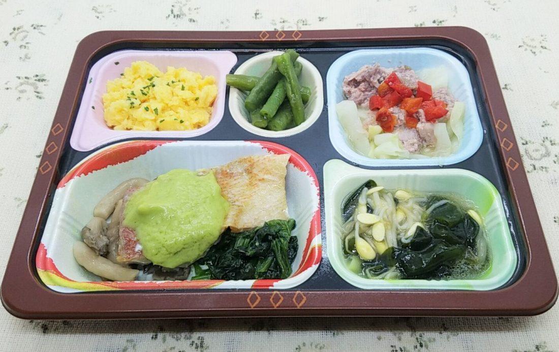 食宅便のメニュー・低糖質セレクト「赤魚のアボカドソースと豚肉のソテー」えねる267kcal・糖質3.7g
