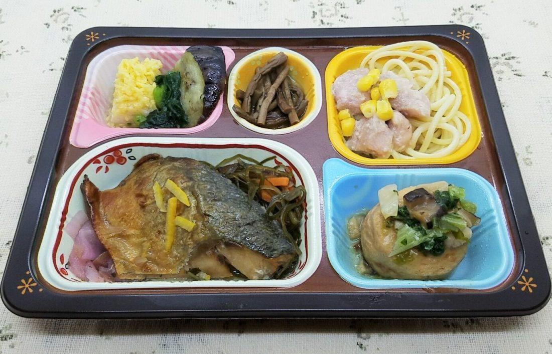 食宅便のメニュー・限定コース「鯵アジの柚庵焼き」
