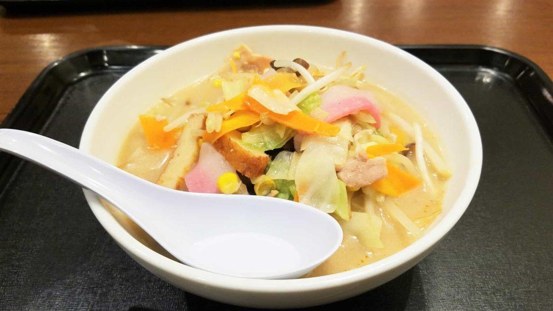 リンガーハット・野菜たっぷり食べるスープ・アップ