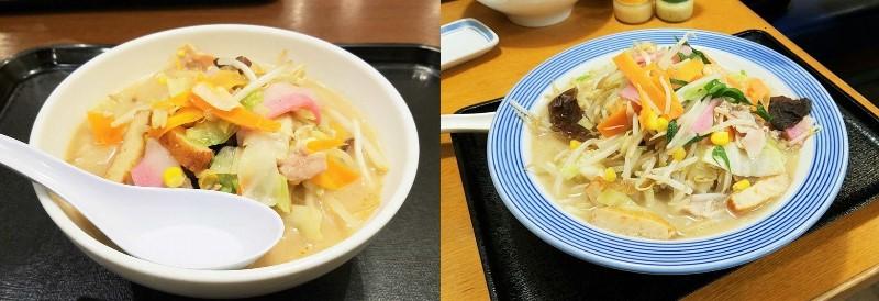 リンガーハット・野菜たっぷり食べるスープ1