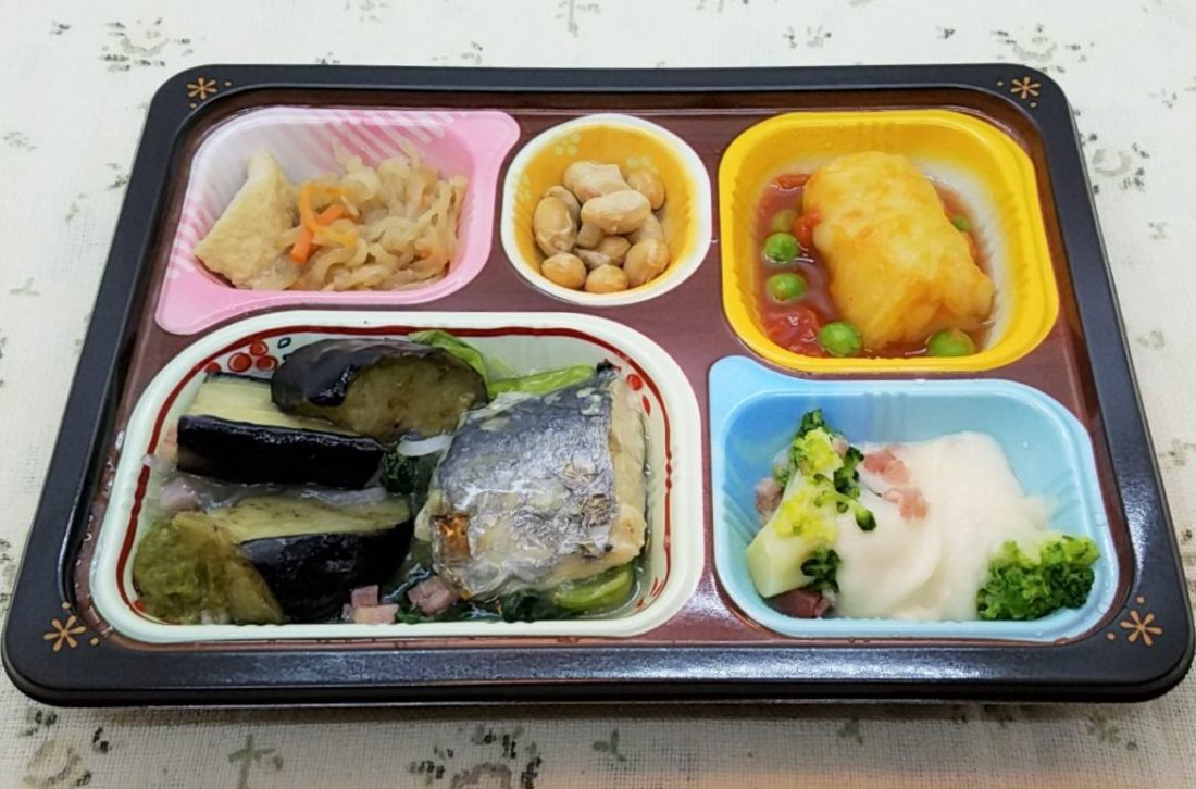 食宅便のメニュー・おまかせコース「茄子と鰆サワラの柚子胡椒添え」