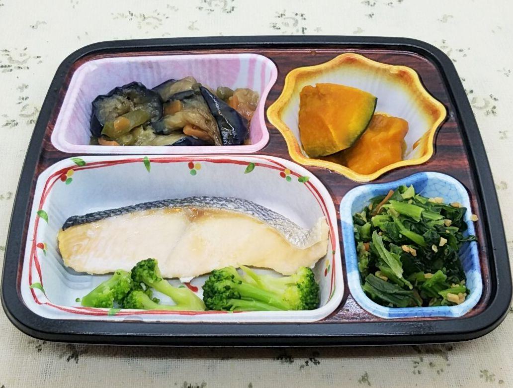 美味しい宅配弁当・ベルーナ宅菜便の「ほほえみ御膳」