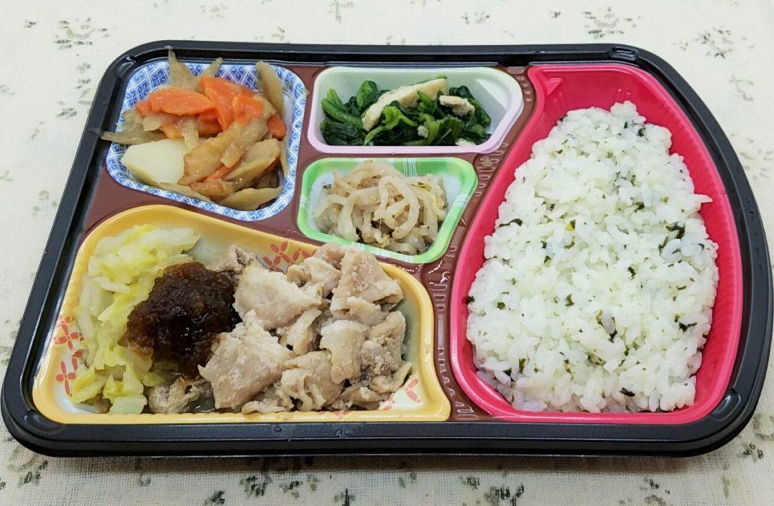 美味しい宅配弁当おすすめ5選・冷凍/冷蔵/常温の違い