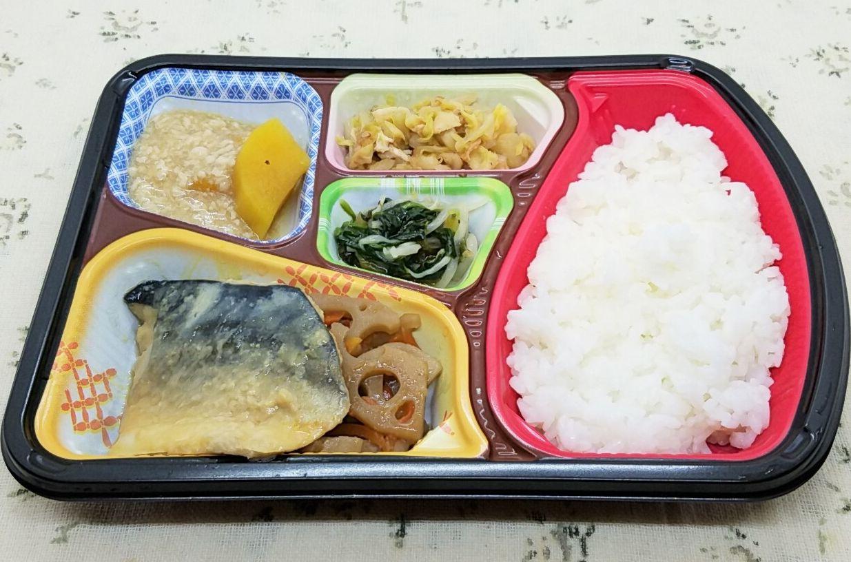 ご飯付き宅配弁当おすすめ5選・ワタミの宅食・まごころ御膳