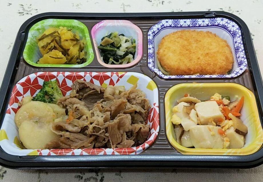 宅配弁当人気おすすめランキング・2位はワタミの宅食(1)