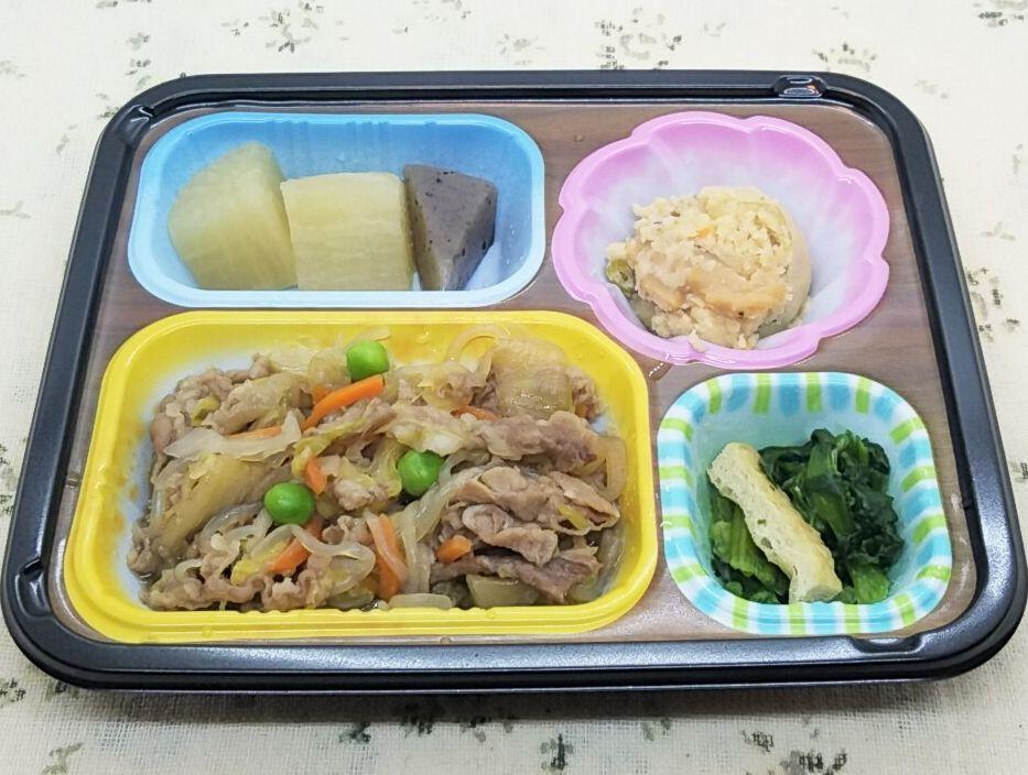 まごころ手鞠「牛肉と野菜の甘辛煮」(ワタミの宅食)