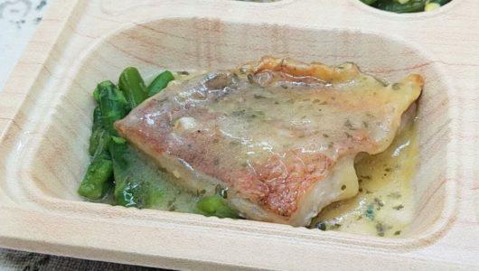 食宅便・低糖質セレクト「赤魚のソテーバター風味」