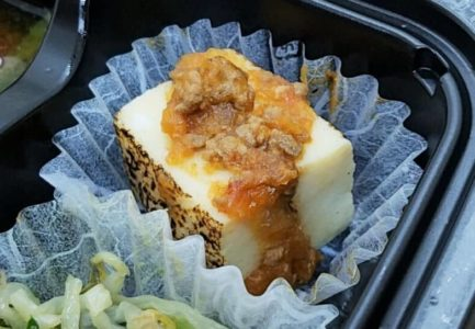 前回のnosh-ナッシュの「麻婆豆腐」