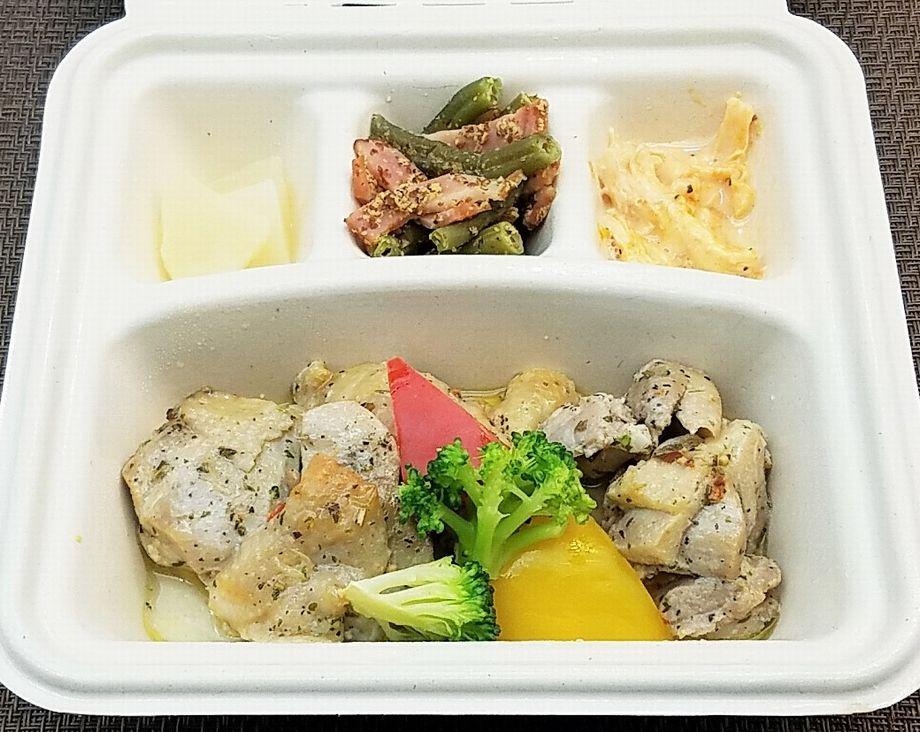 宅配の冷凍弁当人気ランキング・1位nosh-ナッシュ