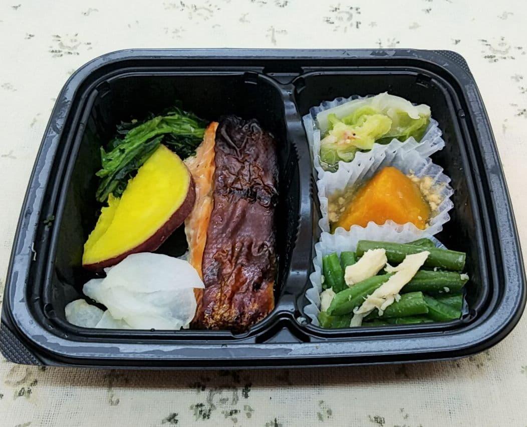 nosh(ナッシュ)の冷凍弁当「鮭とさつま芋のみそ柚庵焼きセット」