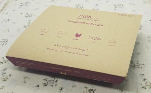nosh(ナッシュ)の冷凍弁当が入っている紙の箱。アイコンと色で「鶏肉のメインディッシュ」が分かる。