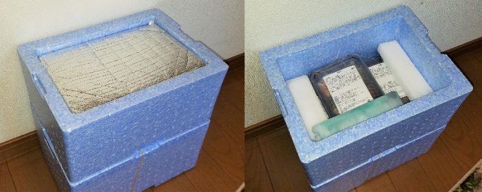 安い宅配弁当ランキング・1位シンプルミールの配達box