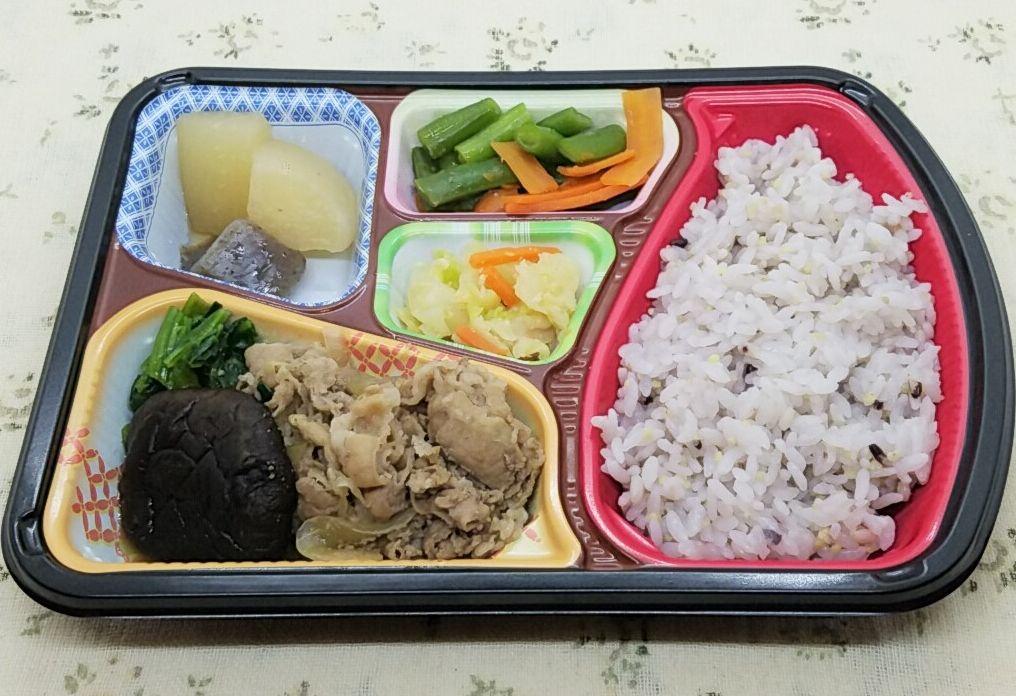美味しい宅配弁当おすすめ5選・ワタミの宅食