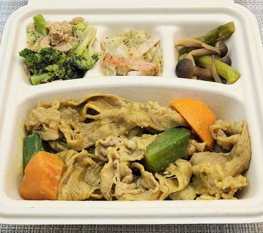 美味しい宅配弁当5選・nosh-ナッシュ「ごろっと野菜のビーフカレー」
