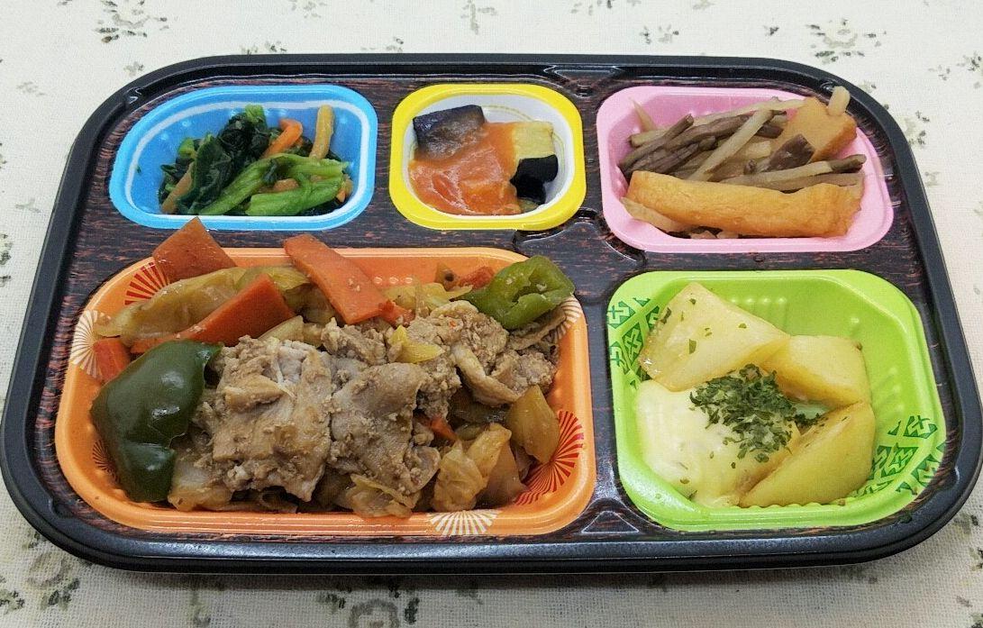 ワタミの宅食のお試し方法・冷凍弁当ワタミの宅食ダイレクト