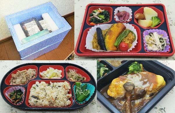 産後の宅配弁当はヨシケイとコープが人気!