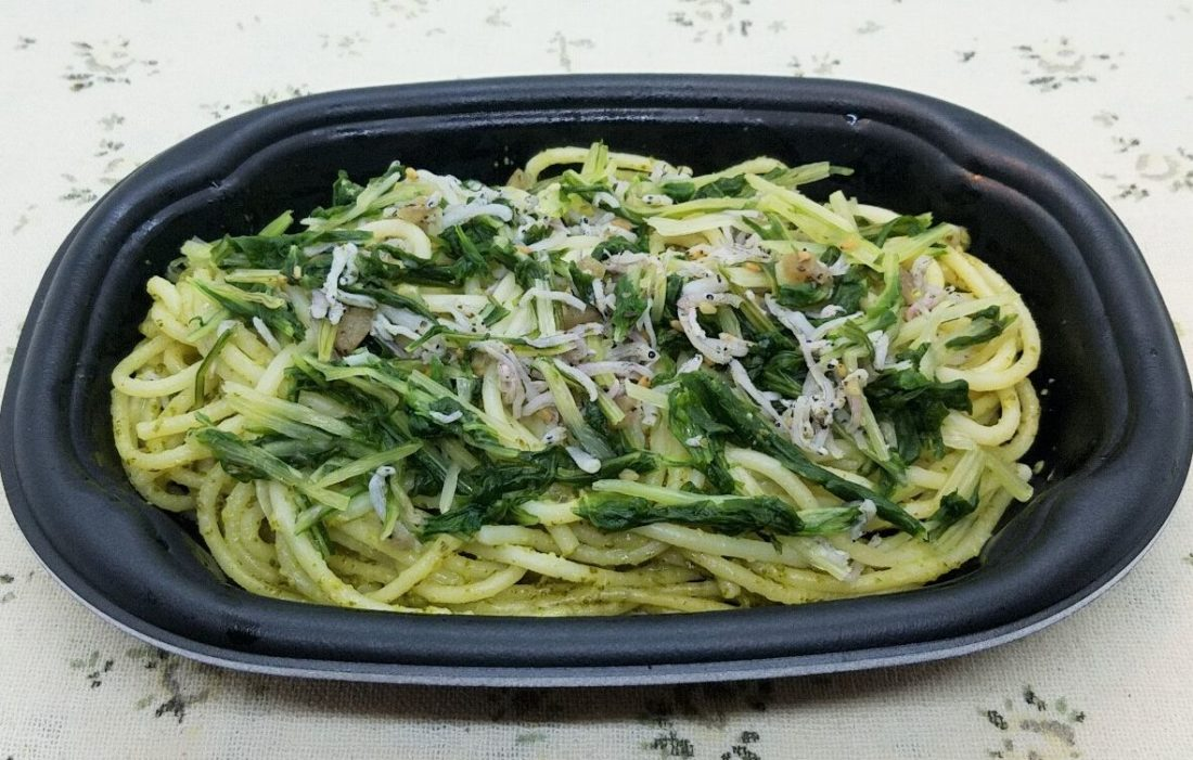 食宅便・おうちdeヘルシー丼「和風ジェノベーゼパスタ」