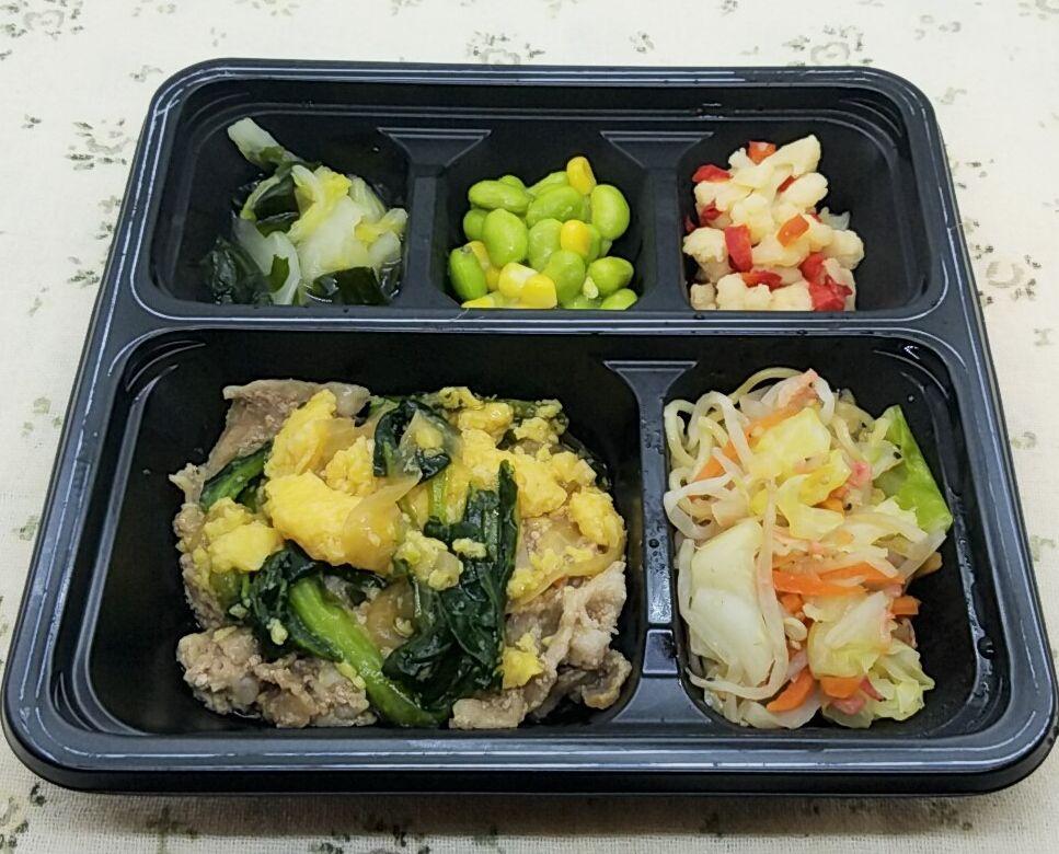 ヨシケイのお弁当・スマイルミール「豚肉と卵の甘辛炒め」