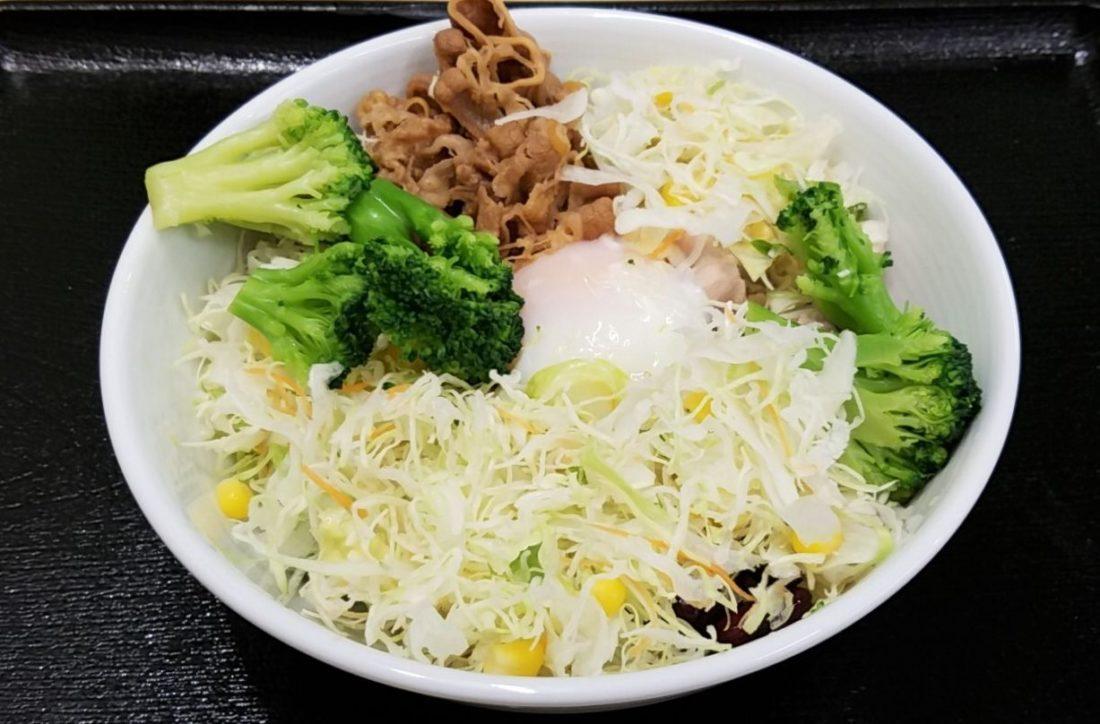 ライザップ牛サラダ・野菜大盛