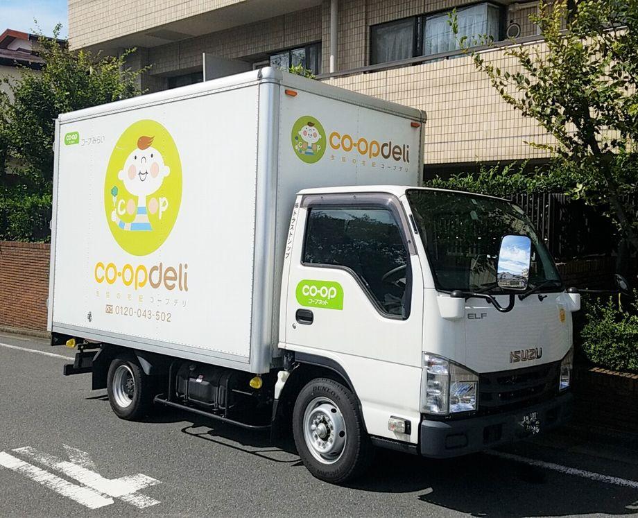 健康的でヘルシーな宅配弁当・コープデリのトラック