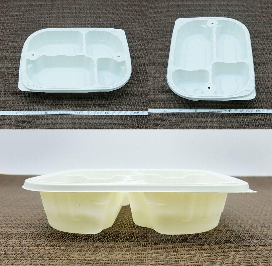まごころケア食の容器・幅20cm、奥行15cm、高さ3.5cm