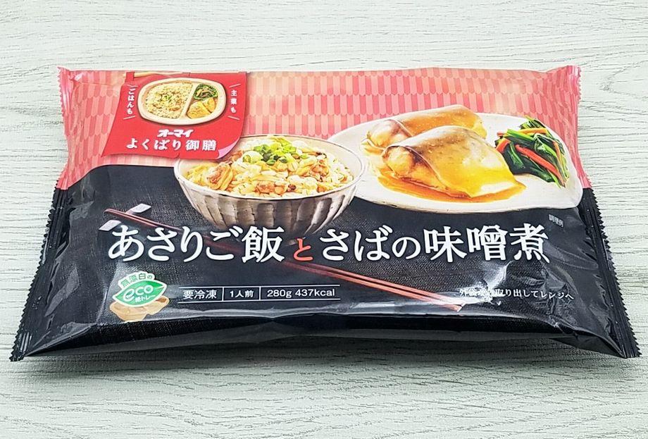 オーマイ・よくばり御膳「あさりご飯とさばの味噌煮