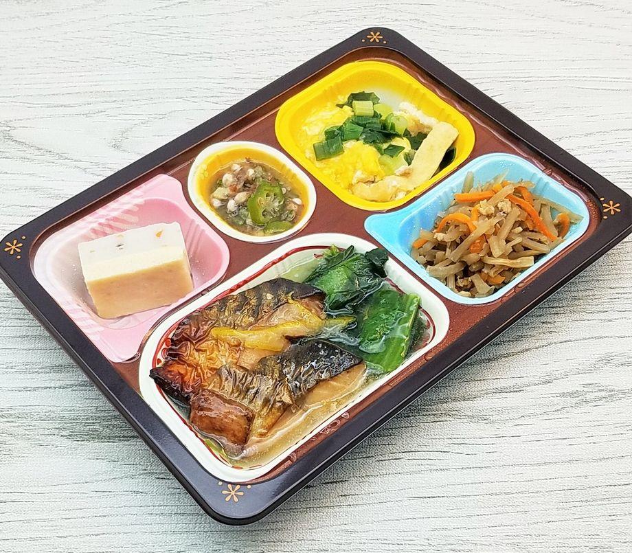 自炊しないで健康的な食事を取る方法・冷凍弁当・食宅便