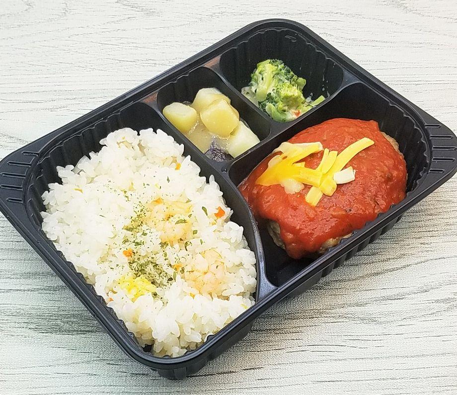 イオンの冷凍弁当のメニュー・2種チーズのハンバーグえびピラフ