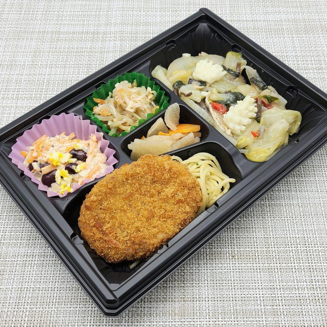 若者向け宅配弁当・ワタミの宅食・まごころダブル